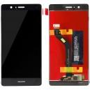 Huawei P8 Lite 2017 fekete színű LCD kijelző