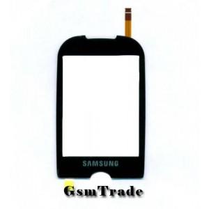 Samsung GT-S3650 érintőplexi, touchscreen ,fekete