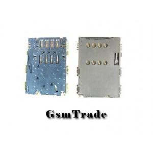 Samsung GT-S5620,S5570,I5700,P1000 simkártya olvasó,foglalat,tartó